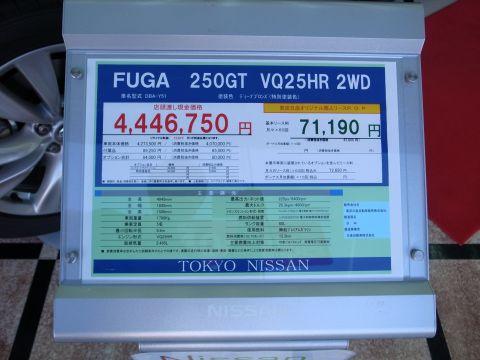 FUGA2.jpg